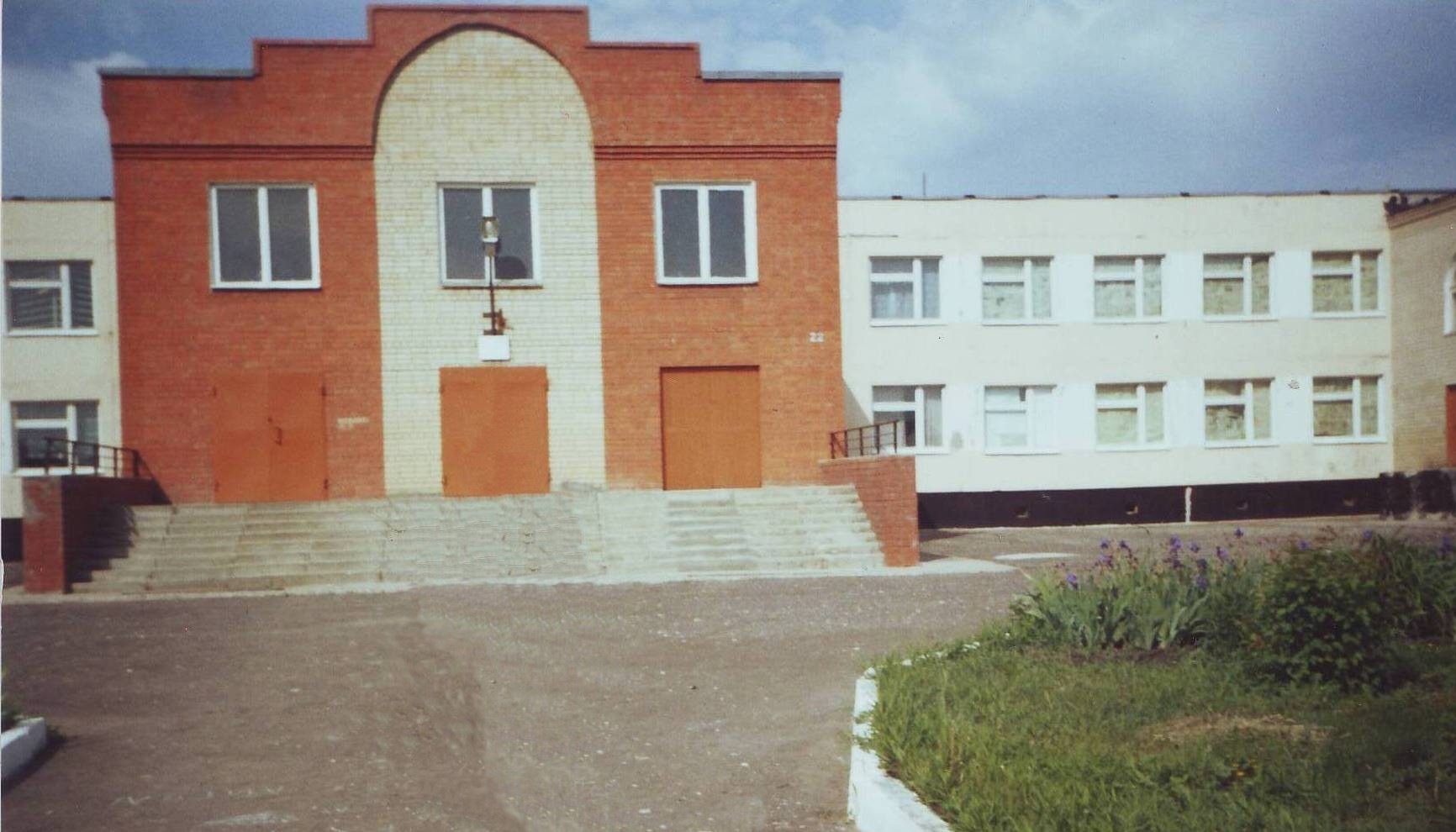 Сбербанк аткарское отделение 5 фотография